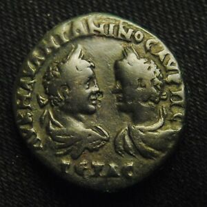 Click now to see the BUY IT NOW Price! 27 MARKIANOPOLIS EMPERORS CARACALLA & GETA FACING RV TYCHE 12.41 GRAMS 26 8MM