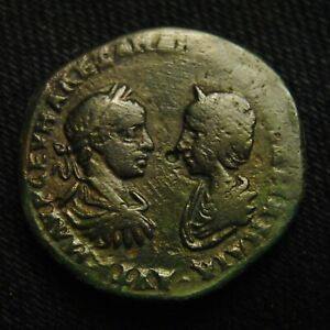 Click now to see the BUY IT NOW Price! 27 MARKIANOPOLIS SEVERUS ALEXANDER & JULIA MAMAEA RV ZEUS 10.39 GRAMS 26 7MM