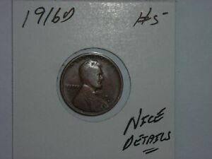 WHEAT PENNY 1916D LINCOLN CENT 1916 D NICE DETAILS LOT 5 SEMI KEY DATE