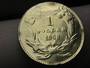 1868 $1 GOLD INDIAN PRINCESS ONE DOLLAR COIN