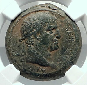 Click now to see the BUY IT NOW Price! GALBA 68AD  AUTHENTIC ANCIENT GENUINE ANTIOCH ROMAN COIN SC NGC I78892