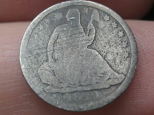 1840 SEATED LIBERTY HALF DIME   TYPE COIN  NO DRAPERY