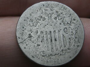 1874 SHIELD NICKEL 5 CENT PIECE  OLD TYPE COIN