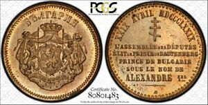 Click now to see the BUY IT NOW Price! BULGARIA 10 STOTINKI 1887 AB MS64 PCGS ESSAI PATTERN ALEXANDER FINEST ONLY RED