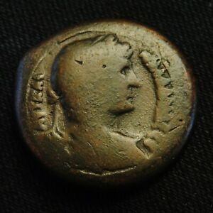 Click now to see the BUY IT NOW Price! HEMIDRACHM ALEXANDRIA HADRIAN RV NILUS RECLINING 24.04 GRAMS 33 5MM AD 129 30