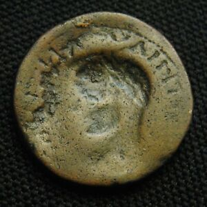 Click now to see the BUY IT NOW Price! 27  BROCKAGE OF COMMAGENE SAMOSATA ELAGABALUS 13.88 GRAMS 27MM AD 218 22