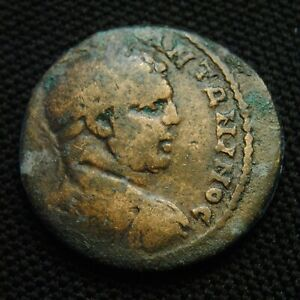 Click now to see the BUY IT NOW Price! 28 ROMAN PROVINCIAL CARACALLA RV ATHENA HOLDING NIKE 12.48 GRAMS 27MM AD 212 8