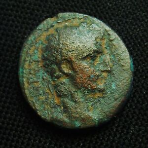 Click now to see the BUY IT NOW Price! 26 ANTIOCH SYRIA EMP AUGUSTUS RV WREATH LARGE SC 15.31 GRAMS 25 6MM 27 BC AD 14