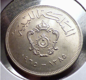 LIBYA 100 MILLIEMES AH 1385 1965 1 YEAR TYPE COIN MONARCHY ISSUE KM 11