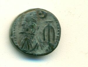 AN ANCIENT ELYMAIS BRONZE DRACHMA   CIRCA 2ND CENTURY/1900  YEARS OLD..LOT 3