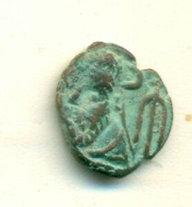 AN ANCIENT ELYMAIS BRONZE DRACHMA   CIRCA 2ND CENTURY/1900  YEARS OLD..LOT 7