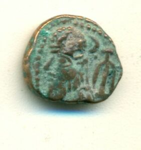 AN ANCIENT ELYMAIS BRONZE DRACHMA   CIRCA 2ND CENTURY/1900  YEARS OLD..LOT 8