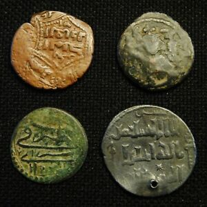 Click now to see the BUY IT NOW Price! FOUR ISLAMIC 'S TOTAL WEIGHT 11.66 GRAMS