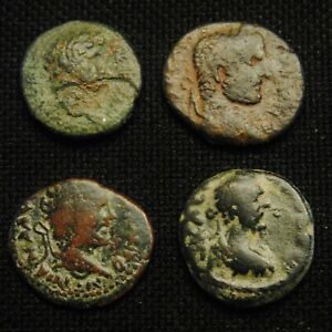 Click now to see the BUY IT NOW Price! FOUR ROMAN PROVINCIAL 'S  15.88 GRAMS TOTAL WEIGHT