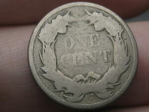1856 1858 FLYING EAGLE PENNY CENT