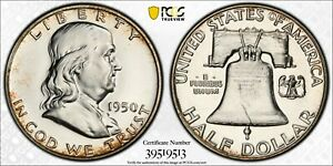 1950 FRANKLIN PROOF HALF DOLLAR.  PCGS GRADED  PR65 WITH TRUEVIEW NFC SECURITY