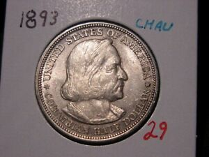 1893 COLUMBIAN COMMEMORATIVE HALF CHOICE AU/BU NICE COIN COMBINED SHIPPING
