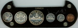 Click now to see the BUY IT NOW Price! CANADA 1955 PL / UNC SET IN A CUSTOM CANOE SHAPED HOLDER
