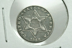 1858 THREE CENT SILVER PIECE
