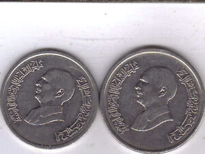 2 DIFFERENT COINS FROM JORDAN   5 & 10 PIASTRES  BOTH DATING 1993