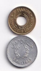 2 COINS FROM LEBANON   1955 1 PIASTRE & 1954 5 PIASTRES