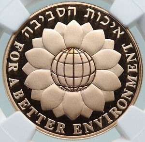 Click now to see the BUY IT NOW Price! 1994 ISRAEL SAVE ENVIRONMENT OLD JERUSALEM GOLD 10 NEW SHEKEL NGC COIN I87373