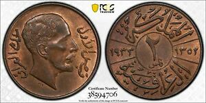 Click now to see the BUY IT NOW Price! AH 1352 1933 IRAQ 2 FILS PCGS MS64 RED BROWN LOTG863 BEAUTIFUL UNC EXAMPLE