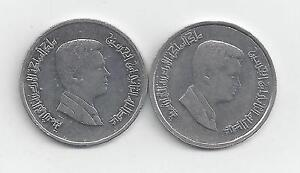 2 DIFFERENT 5 PIASTRE COINS FROM JORDAN DATING 2000 & 2008