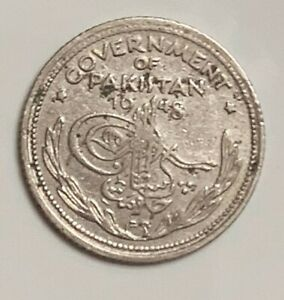 1948 PAKISTAN 1/4 RUPEE KM 5 CIRCULATED CONDITION
