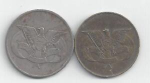 2 DIFFERENT COINS FROM THE YEMEN REPUBLIC   1974 10 FILS & 1985 50 FILS