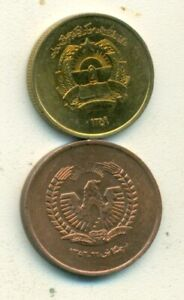2 UNCIRCULATED COINS FROM AFGHANISTAN   1980 25 PUL & 1973 50 PUL