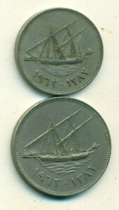 2 COINS WITH SHIPS FROM KUWAIT   50 & 100 FILS  BOTH 1962 ..1ST YEAR OF ISSUE