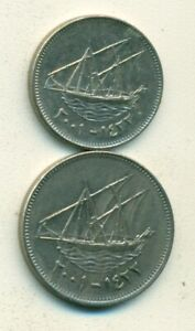 2 DIFFERENT COINS W/ SHIP FROM KUWAIT   20 & 50 FILS  BOTH DATING 2001
