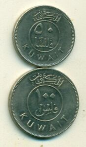 2 COINS WITH SHIPS FROM KUWAIT   50 & 100 FILS  BOTH DATING 2005