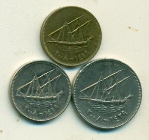 3 DIFFERENT COINS W/ SHIP FROM KUWAIT   5 20 & 50 FILS  ALL DATING 2008