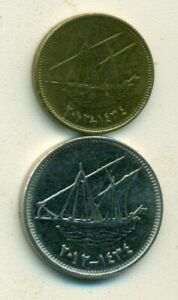 2 DIFFERENT COINS W/ SHIP FROM KUWAIT   5 & 50 FILS  BOTH DATING 2011