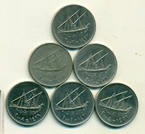 6   50 FILS COINS W/ SHIPS FROM KUWAIT  2005 2006 2007 2008 2009 & 2010