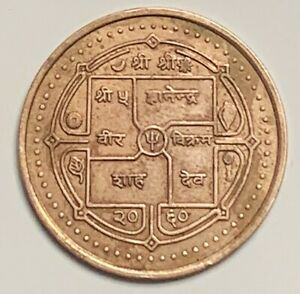 VS2060   2003 NEPAL 2 RUPEES KM1151.1 CIRCULATED CONDITION