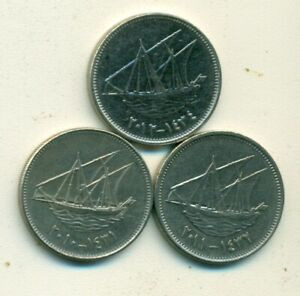 3 DIFFERENT 50 FILS COINS W/ SHIPS FROM KUWAIT  2010 2011 & 2012