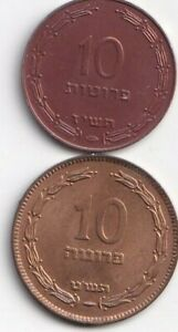 2 UNCIRCULATED 10 PRUTAH COINS FROM ISRAEL   1949 & 1957  2 TYPES
