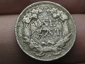 1857 FLYING EAGLE PENNY CENT  OID TYPE COIN