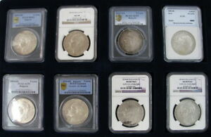 Click now to see the BUY IT NOW Price!  SET OF 8 ANTIQUE SILVER BULGARIAN COINS 5 LEVA 1894 PCGS MS62   BULGARIA >>