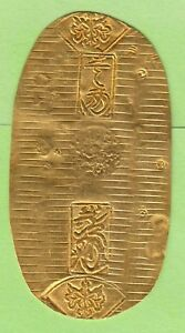 Click now to see the BUY IT NOW Price! GOLD JAPAN KYOHO KOBAN 1714 1736 NICE  LEIPZIG