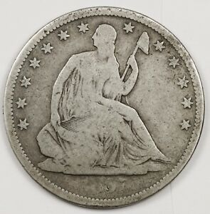 1857 S SEATED LIBERTY HALF.  V.G.  120198