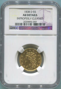 Click now to see the BUY IT NOW Price! 1838 D $5 GOLD LIBERTY HEAD. NGC AU DETAILS. DAHLONEGA
