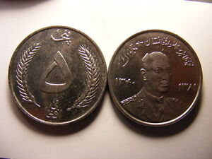 AFGHANISTAN 1961  SH1340  5 AFGHANIS KM955 ONE YEAR TYPE COIN UNCIRCULATED