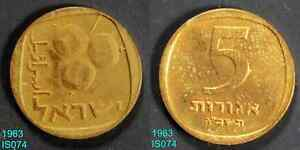 ISRAEL 5 AGOROT 5723 1963 ALMOST UNCIRCULATED