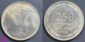 ISRAEL 250 PRUTA 1949 5709 WITHOUT PEARL ALMOST UNCIRCULATED WITH SOME TONING