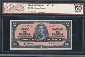 Click now to see the BUY IT NOW Price! 1937 $2 BANK OF CANADA BCS AU50 ORIGINAL. GORDON TOWERS BC 22B. UB6665102
