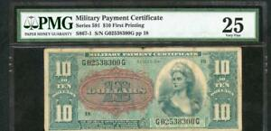 10 DOLLAR MILITARY PAYMENT CERTIFICATE SERIES 591 PMG 25 PLEASE